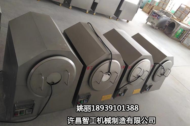 小型电炒锅.jpg